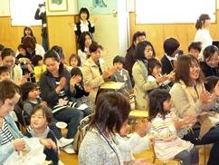 H24おひさま開園式4.jpg