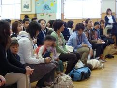 H25おひさまランド開園式3.jpg