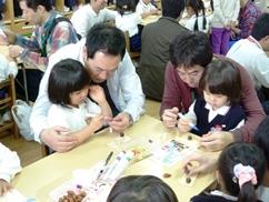 H25年少秋日曜参観1.jpg