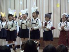 H25クリスマス会みどり3.jpg