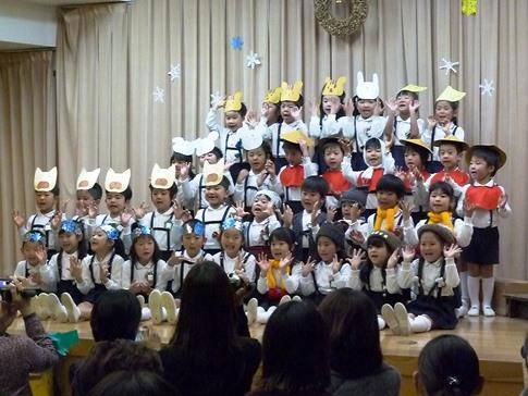 H25クリスマス会みどり7.jpg