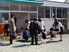 H26入園式2.jpg