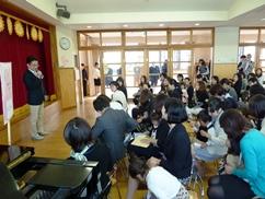 H26おひさま開園式3.jpg