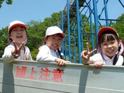 H26こどもの国遠足5.jpg