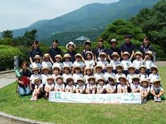 H26林間学校3.jpg
