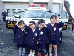 H27警察署4.JPG