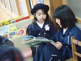H28もえぎ野中学校職業体験10.jpg