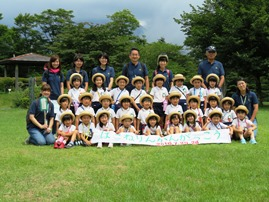 H28箱根林間学校2.JPG