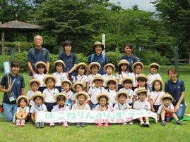 H28箱根林間学校3.JPG