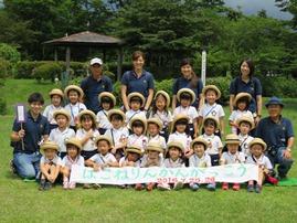 H28箱根林間学校4.JPG