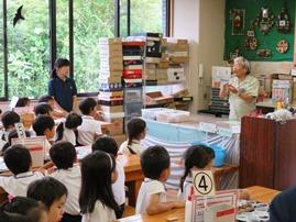 H28箱根林間学校5.JPG