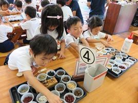 H28箱根林間学校6.JPG