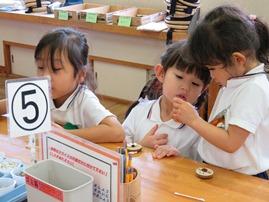 H28箱根林間学校7.JPG