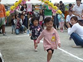 おひさま運動会12.jpg