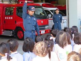 消防教室1.JPG