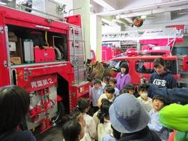 消防教室4.JPG