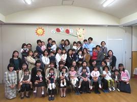 おひさま開園式3.JPG
