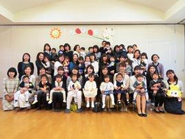 おひさま開園式4.JPG