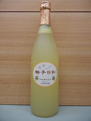 一度飲んだらもうメロメロ!美味しい柚子のお酒