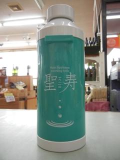 聖寿ボトル