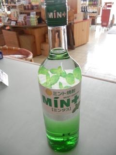 ミントのお酒