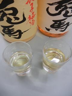 柚子梅酒・梅酒の色合いは?