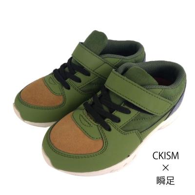 CKISM-18.jpg