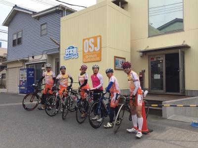 Team Zaimokuza
