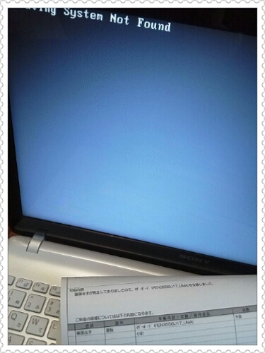 webshare_1393873480383.jpg