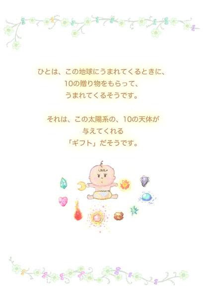 p1-18_01.jpg