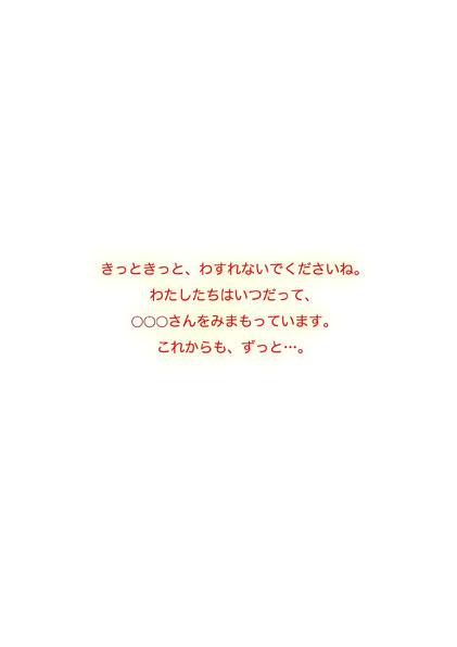 p1-18_02.jpg