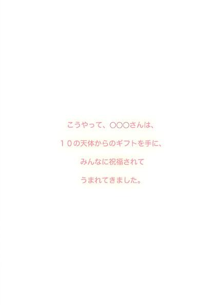 p3-16_02.jpg