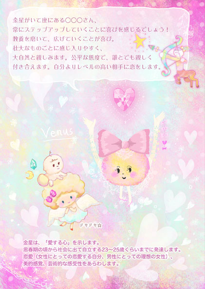 p5-14_01.jpg