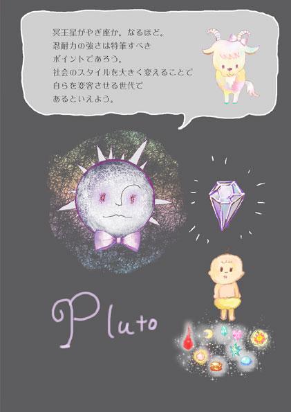 p5-14_02.jpg