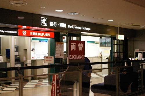 成田空港東京三菱銀行