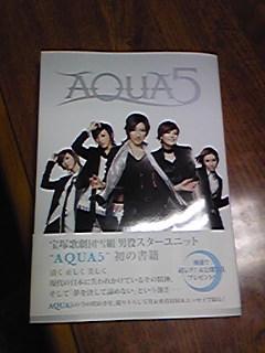 AQUA5本