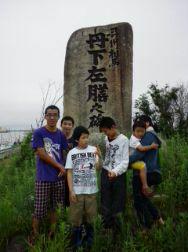 DSC_4493.JPG