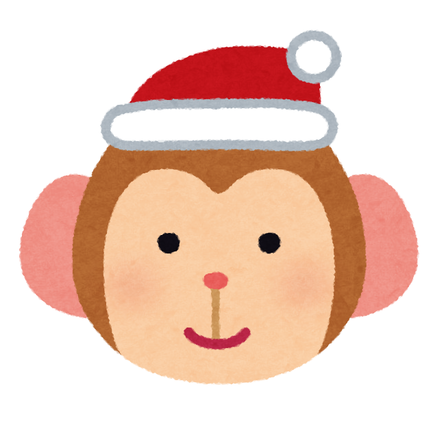 christmas_mark16_monkey.png