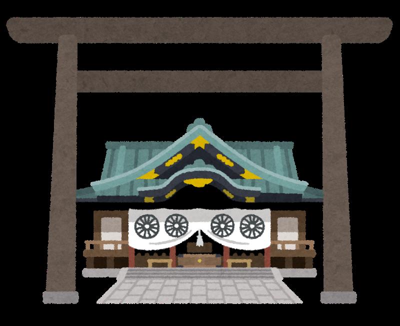 building_yasukuni_jinja.png
