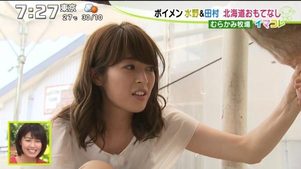 石沢綾子の画像 p1_29