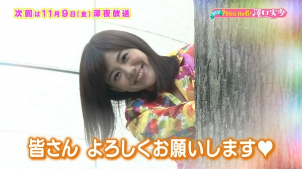 澤口実歩の画像 p1_33
