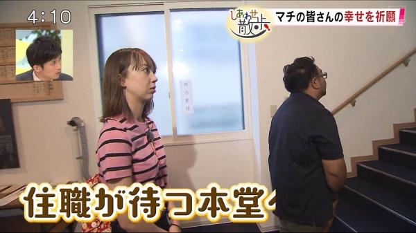 巨乳にタスキがけで練り歩く北海道テレビの土屋まり!! (3).jpg