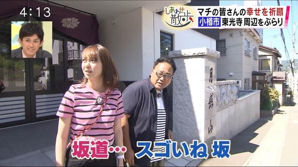 巨乳にタスキがけで練り歩く北海道テレビの土屋まり!! (4).jpg
