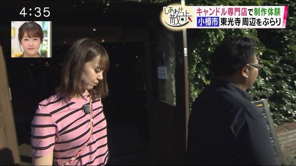 巨乳にタスキがけで練り歩く北海道テレビの土屋まり!! (5).jpg
