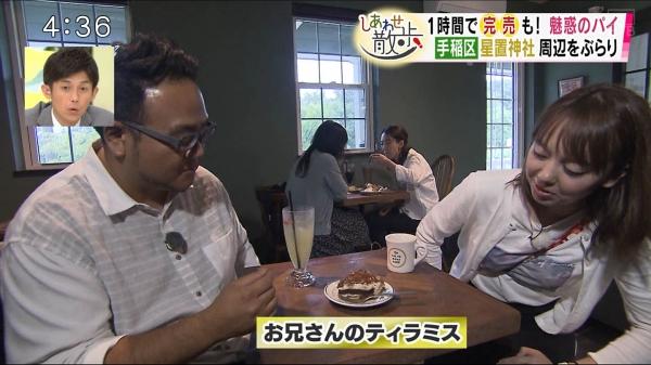 巨乳にタスキがけで練り歩く北海道テレビの土屋まり!! (7).jpg