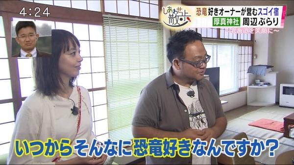 巨乳にタスキがけで練り歩く北海道テレビの土屋まり!! (8).jpg