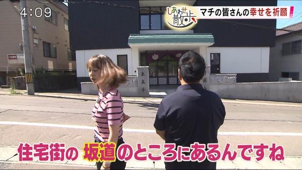 巨乳にタスキがけで練り歩く北海道テレビの土屋まり!! (9).jpg