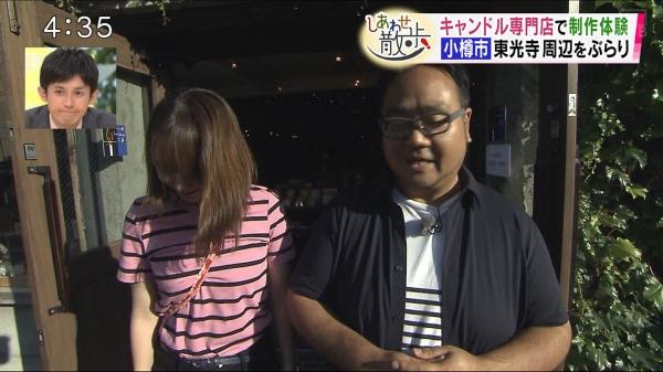 巨乳にタスキがけで練り歩く北海道テレビの土屋まり!! (10).jpg