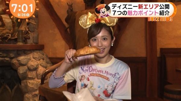 久慈暁子、ニット&Tシャツでエロかわ食レポ!! (3).jpg