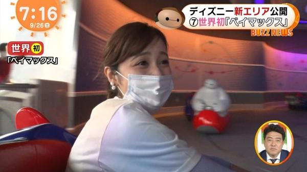 久慈暁子、ニット&Tシャツでエロかわ食レポ!! (7).jpg